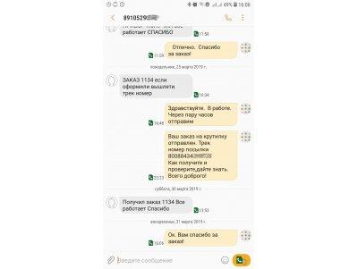 Подмотка спидометра Форд Фокус 3