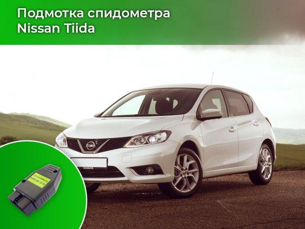 Намотчик пробега для Nissan Tiida